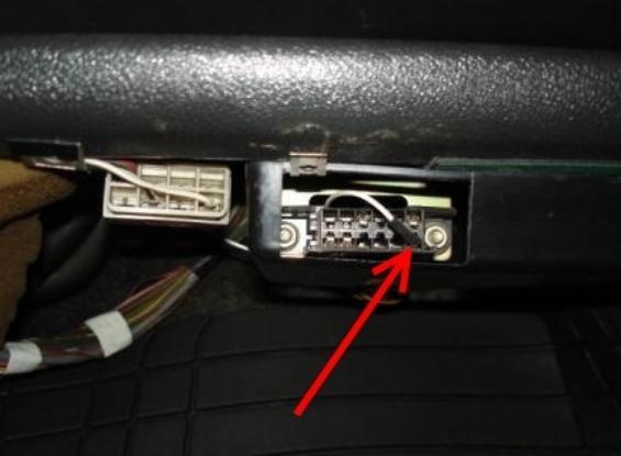 Как запрограммировать ключ от домофона.